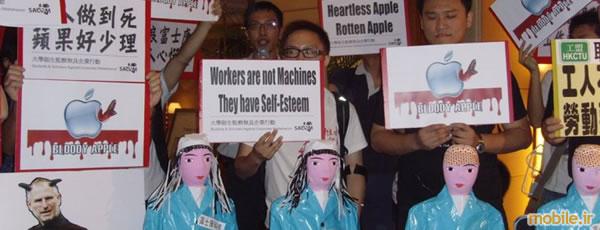 SACOM Protest