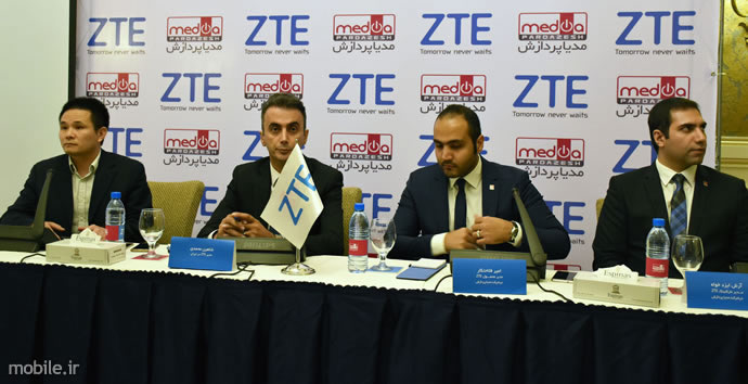 media pardazesh new partner of zte in iran