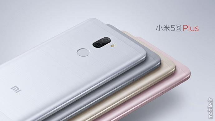 introducing xiaomi mi 5s and mi 5s plus