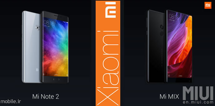 introducing xiaomi mi note 2 and xiaomi mi mix