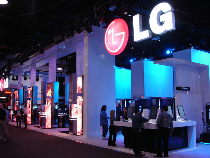 lg electronics announced management reshuffle and new ceo