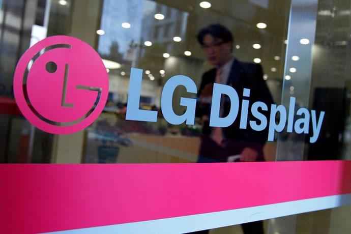 lg display announces 5 7 inch qhd+ 18 9 aspect ratio lcd
