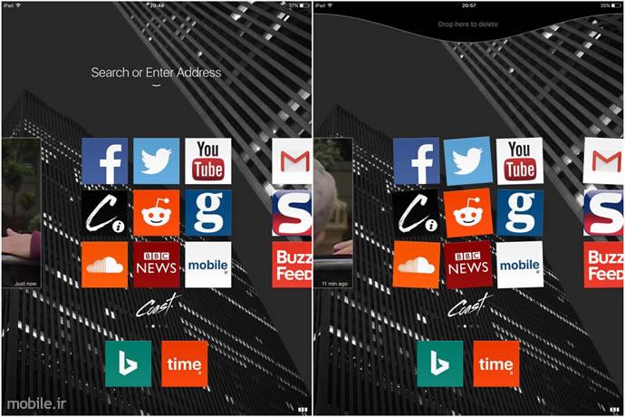 Best Web Browsers for iOS 2017  بهترین اپلیکیشنهای مرورگر وب iOS در سال 2017 best web browsers for ios 2017 08