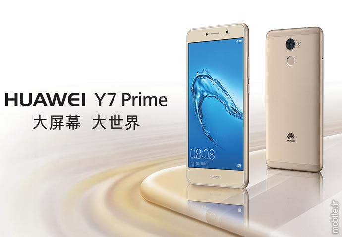 Huawei Y7 prime Launch Ceremony in Iran  معرفی اسمارتفون میانرده هواوی Y7 Prime برای بازار ایران huawei y7 prime launch ceremony in iran 03