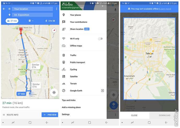 Best GPS and Navigation Apps for Smartphones 2017  بهترین اپلیکیشنهای نقشه و مسیریابی در سال 2017 best gps and navigation app for smartphones 2017 03