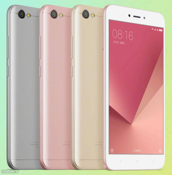 Introducing Xiaomi Redmi Note 5A