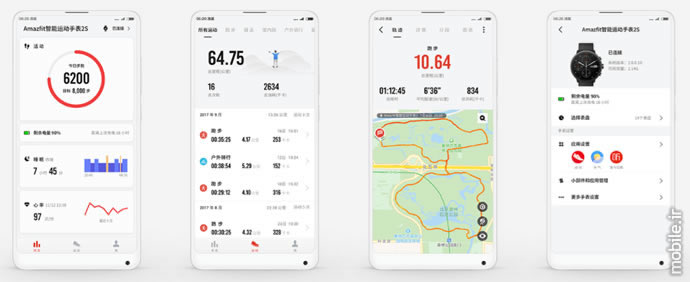 Introducing Amazfit Sports Smartwatch 2 Amazfit Watch 2S Premium