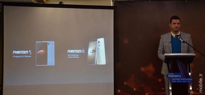 Tecno Phantom 8 Launched in Iran