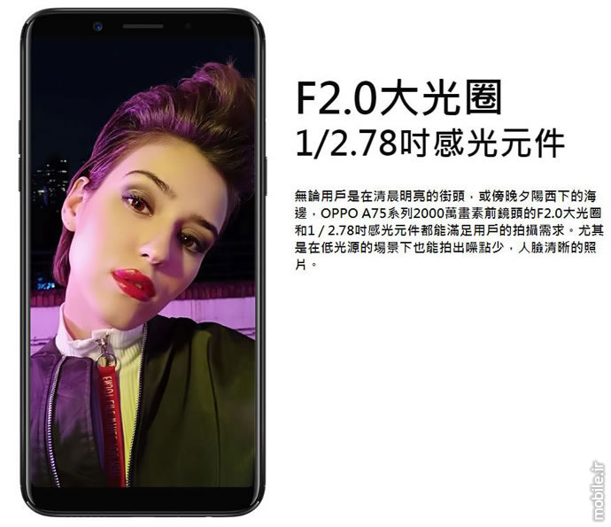 Introducing Oppo A75 A75s and A83