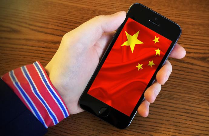 IDC China Smartphone Market Report Q4 and Full Year 2017