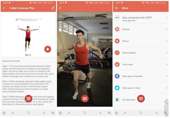 Best Workout and Fitness Apps 2018 Second Part  بهترین اپلیکیشنهای ورزش و تناسب اندام سال 2018 – بخش دوم best workout and fitness apps 2018 second part 05