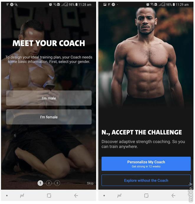 Best Workout and Fitness Apps 2018 Second Part  بهترین اپلیکیشنهای ورزش و تناسب اندام سال 2018 – بخش دوم best workout and fitness apps 2018 second part 07
