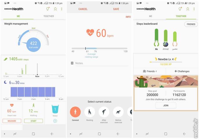 Best Workout and Fitness Apps 2018 Second Part  بهترین اپلیکیشنهای ورزش و تناسب اندام سال 2018 – بخش دوم best workout and fitness apps 2018 second part 10