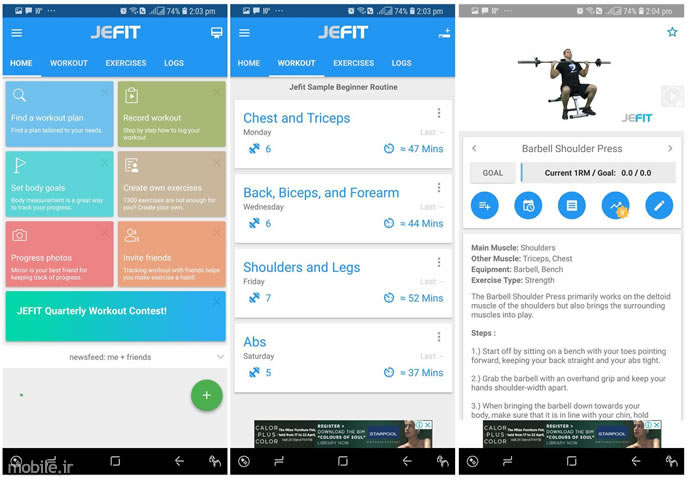 Best Workout and Fitness Apps 2018 Second Part  بهترین اپلیکیشنهای ورزش و تناسب اندام سال 2018 – بخش دوم best workout and fitness apps 2018 second part 13
