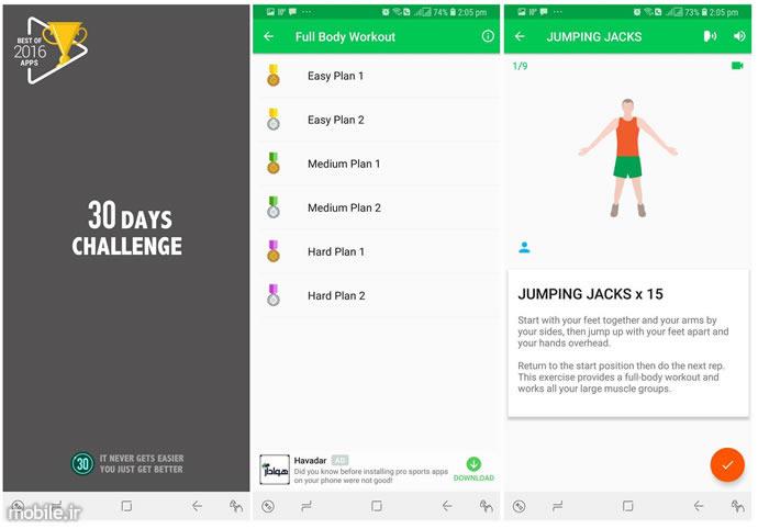 Best Workout and Fitness Apps 2018 Second Part  بهترین اپلیکیشنهای ورزش و تناسب اندام سال 2018 – بخش دوم best workout and fitness apps 2018 second part 14