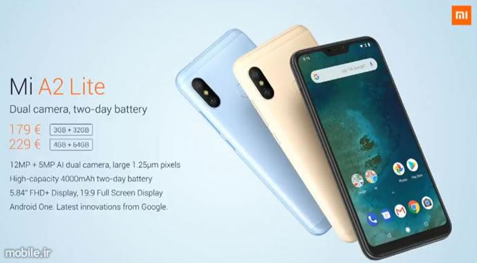 Introducing Xiaomi Mi A2 and Mi A2 Lite