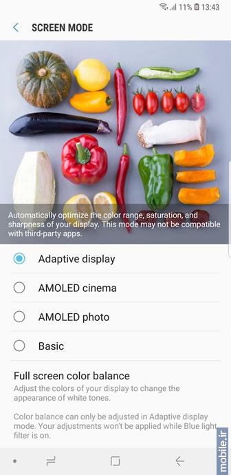 Samsung Galaxy Note9 - سامسونگ گلکسی نوت9