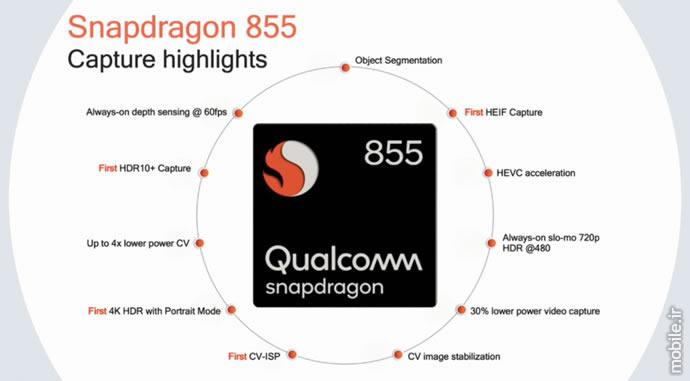 Introducing Qualcomm Snapdragon 855 Mobile Platform