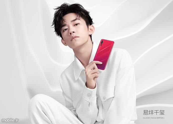 Introducing Huawei Nova 4