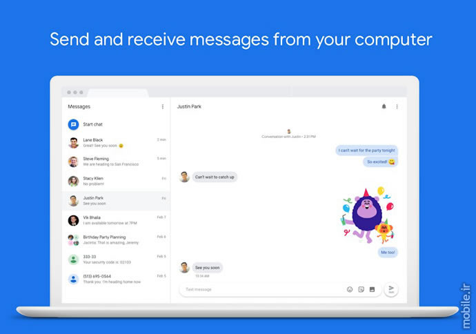 Introducing RCS Messaging System
