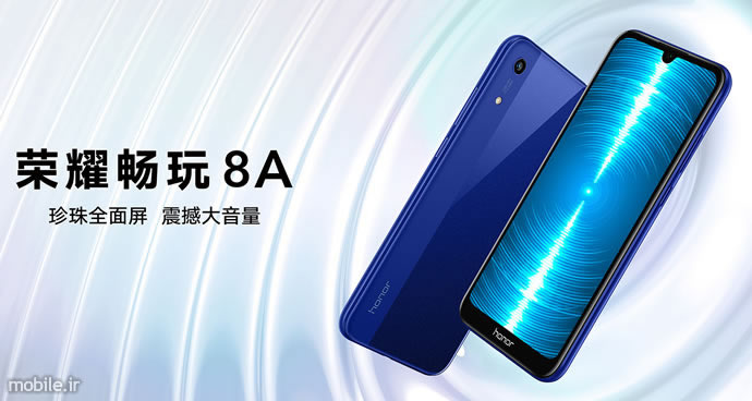 Introducing Honor 8A