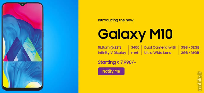 Introducing Samsung Galaxy M20 and M10