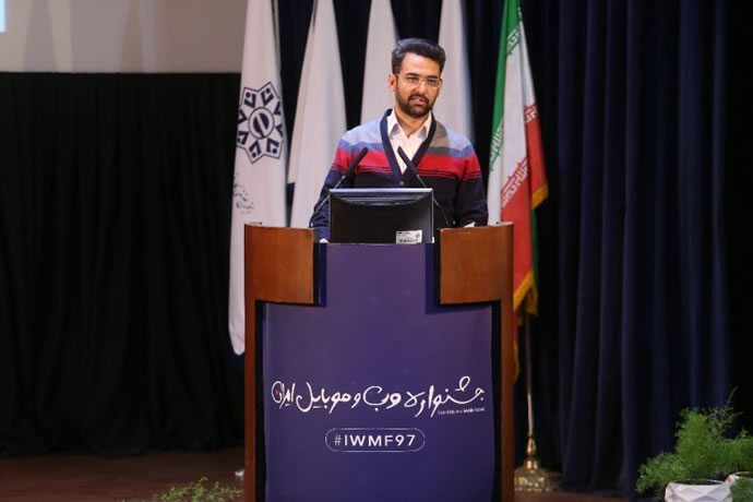 Shatel Mobile Iran Web and Mobile Festival