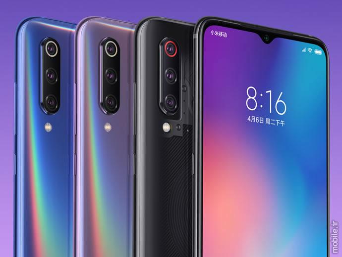 Introducing Xiaomi Mi 9 and Mi 9 SE