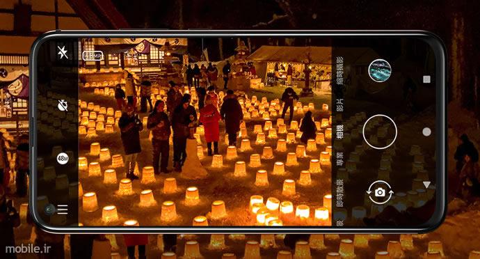Introducing Nokia X71