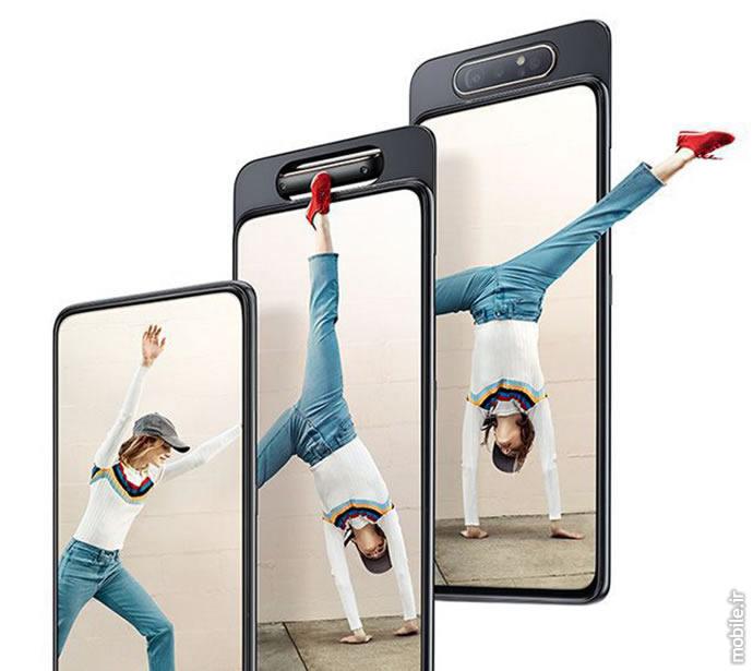 Introducing Samsung Galaxy A80