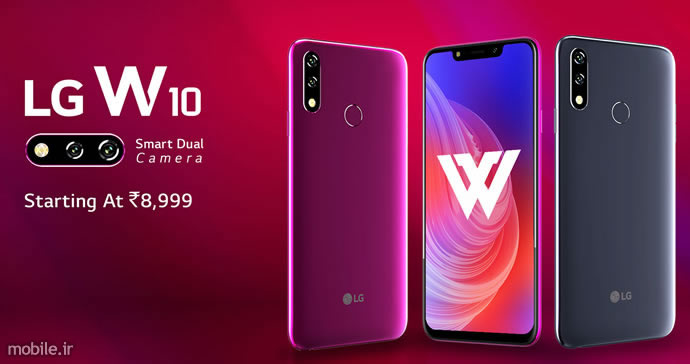 Introducing LG W10 W30 and W30 Pro