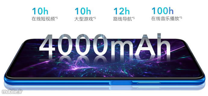 Introducing Honor 9X and Honor 9X Pro