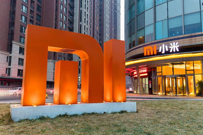 Xiaomi Q2 2019 Financial Results