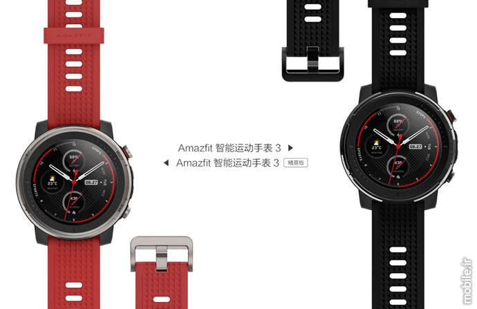 ِIntroducing Huami Amazfit GTS Amazfit Sports Smart Watch 3 and Amazfit X