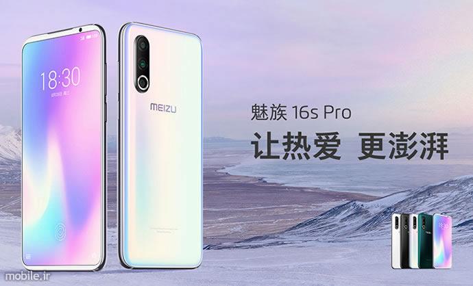 ِIntroducing Meizu 16s Pro