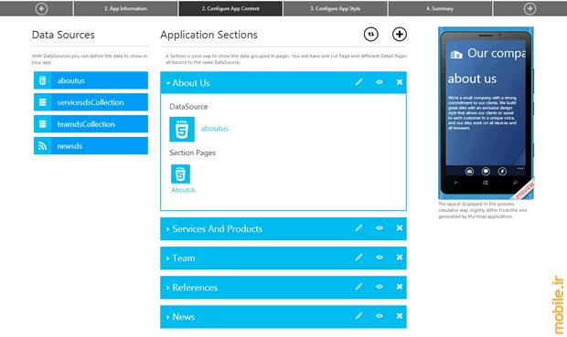 Microsoft Windows Phone App Studio - مایکروسافت ویندوز فون اپ استودیو