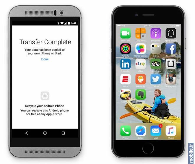 iOS 9 - آیاواس 9